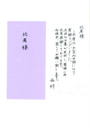 20180423135244_00001