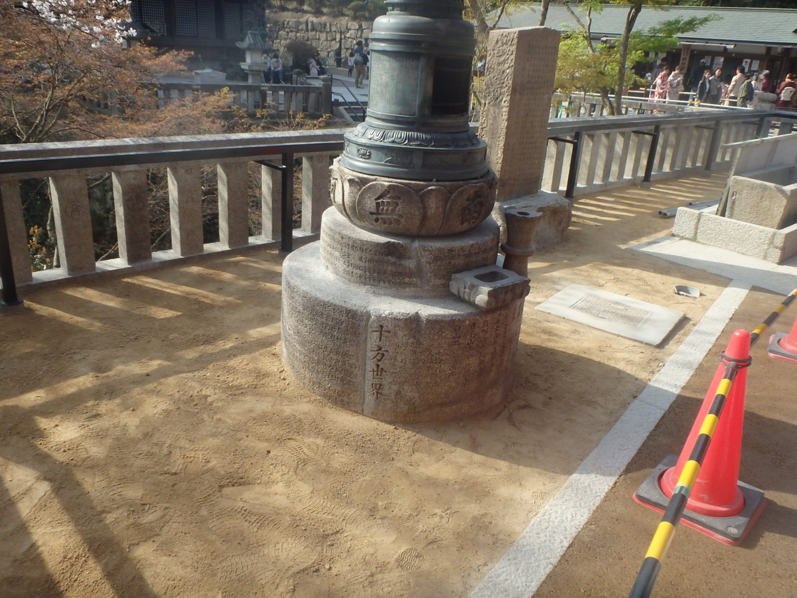 塔・碑の復旧